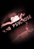 4.48 Psychose - Affiche
