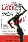 Caroline Loeb : Chiche ! au Théâtre L'Archipel