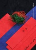Tekkal, couleurs de Corée au Centre culturel coréen