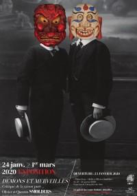 Olivier et Quentin Smolders : Démons et merveilles (Critique de la raison pure) au Centre Wallonie-Bruxelles