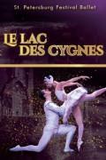 Le Lac des cygnes au Théâtre Mogador