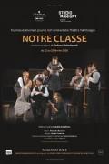 Notre classe au Théâtre Marigny