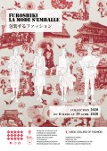 Furoshiki : la mode s'emballe au Musée de la Toile de Jouy