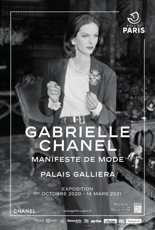 Gabrielle Chanel, manifeste de mode au Palais Galliera
