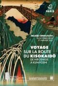 Voyage sur la route du Kisokaidō au Musée Cernuschi