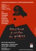 Grand peur et misère du troisième Reich au Théâtre du Gouvernail