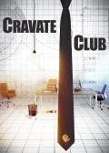 Cravate Club au Théâtre Pixel