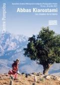 Exposition Abbas Kiarostami, Les chemins de la liberté au Centre Pompidou