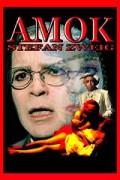 Affiche Amok - Espace Marais