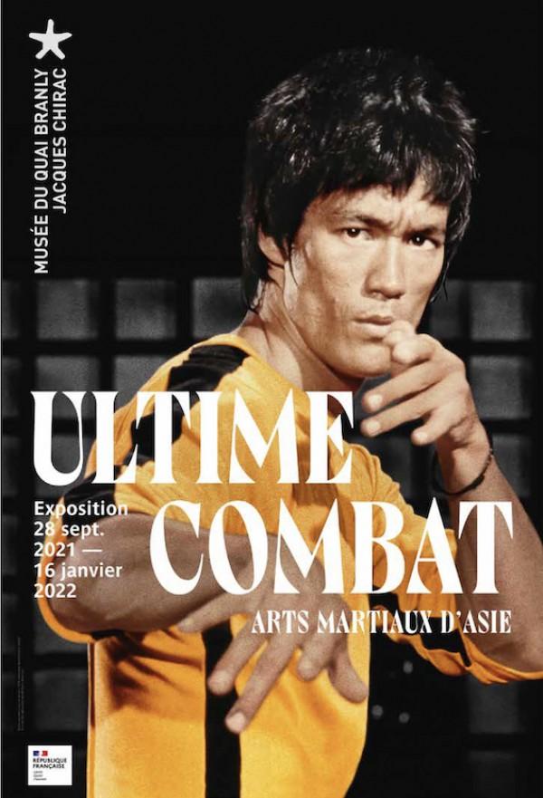 Ultime combat — Arts martiaux d'Asie au Musée du Quai Branly - Jacques Chirac