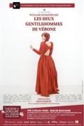 Affiche Les deux gentilshommes de Vérone - Théâtre de verdure du Jardin Shakespeare