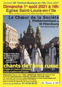 Le Chœur de la Société philharmonique de Saint-Pétersbourg en concert