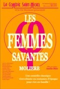 Affiche Les femmes savantes - Comédie Saint-Michel
