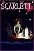 Affiche Scarlett - Théo Théâtre