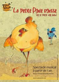 Affiche La petite poule rousse - Aktéon Théâtre