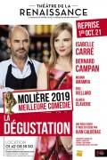 Affiche La Dégustation - Théâtre de la Renaissance - Reprise