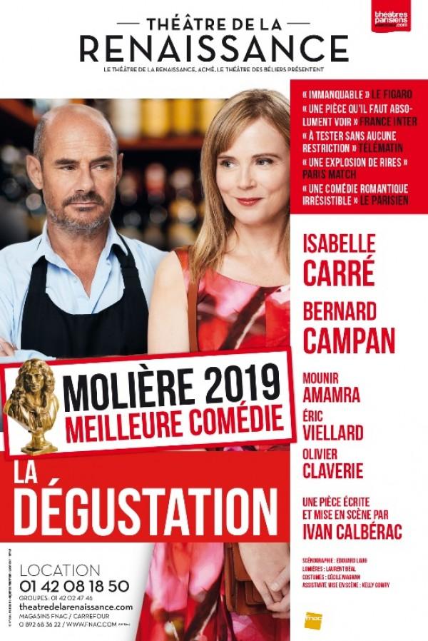 Affiche La dégustation - Théâtre de la Renaissance