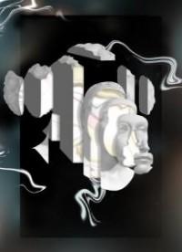 Affiche Le Périmètre de Denver - Le Centquatre