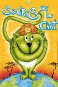 Affiche Souris dit le chat - Théâtre L'Essaïon