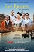 Affiche Les rustres - Théâtre Montmartre Galabru