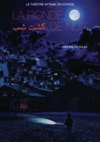 La Ronde de nuit