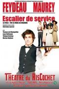 Escalier de service au Théâtre du RisCochet