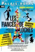 Les Fiancés de Loches : saison 2 au Théâtre du Palais-Royal