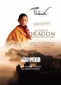 Cirque Phénix : Le Petit Dragon