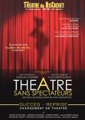 Théâtre sans spectateurs au Théâtre du RisCochet